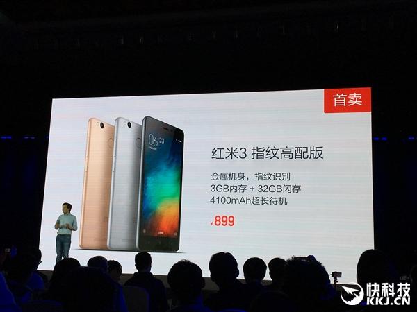 Inilah Xiaomi Redmi 3 dengan Fingerprint Scanner