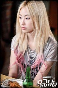Inilah wajah Jeon Soo-jin