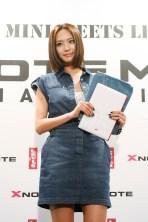 Park Jung Ah dalam sebuah acara