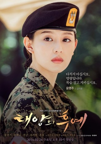 Poster Pendukung Descendants of the Sun Kim Ji-won