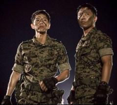 Song Joong Ki dan Jin Go