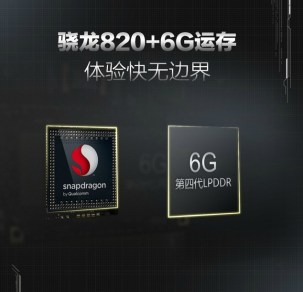 Vivo Xplay 5 Snapdragon 820 RAM 6GB