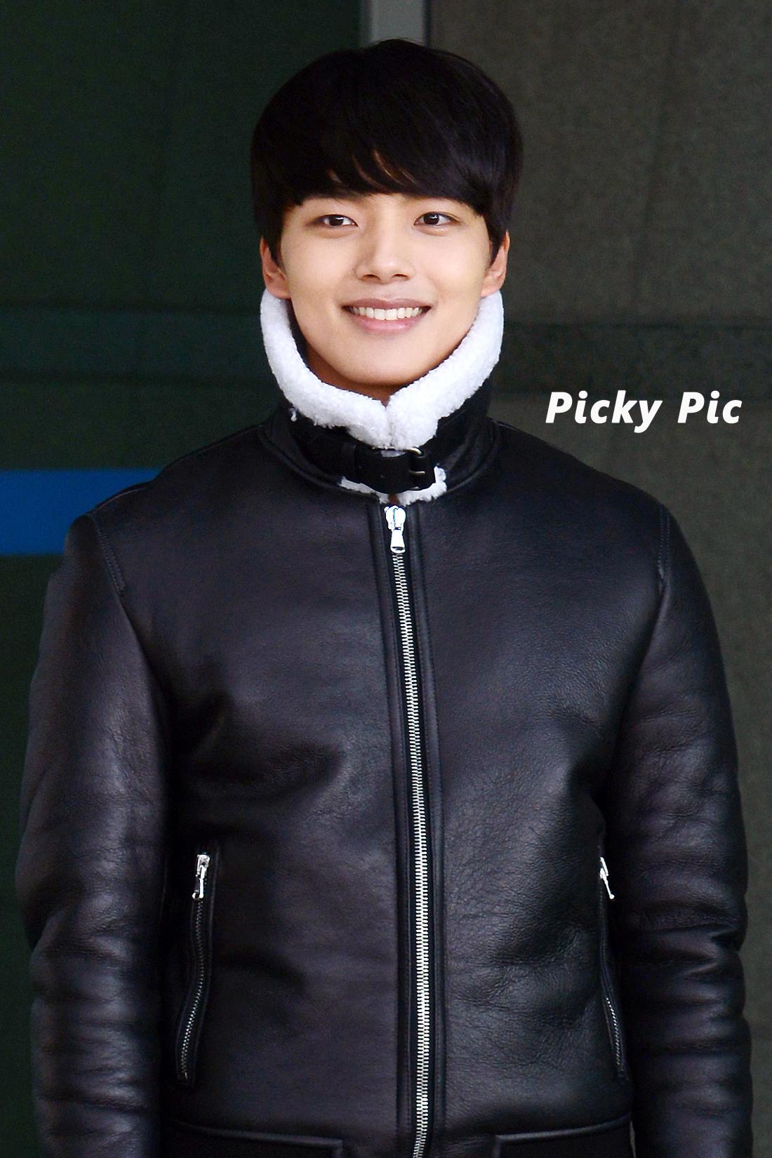 inilah Yeo Jin Goo