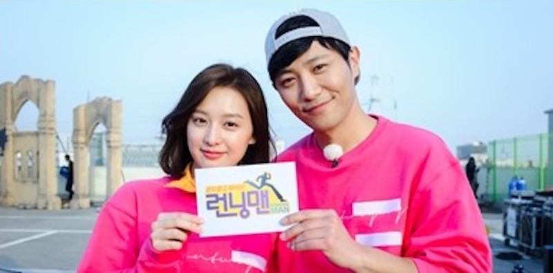 "Jin Goo dan Kim Ji Won Took Apart in a Special Episode of the Famous Variety Show ""Running Man"""