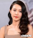 Inilah Chae Jung Ahn