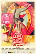 Lucky-Romance Official Poster HD 3