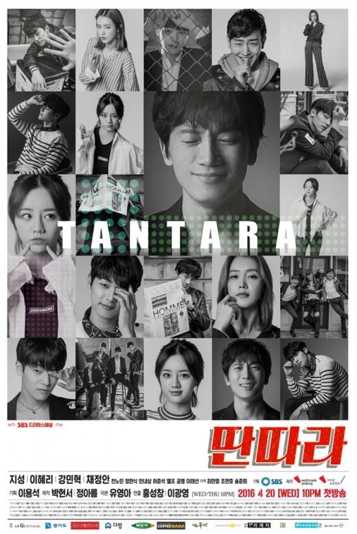Official Poster Entertainer (Korean Drama)