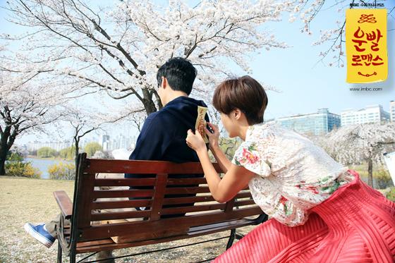 Poster Resmi Lucky Romance 2