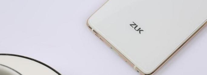 ZUK Z2 Pro warna Putih