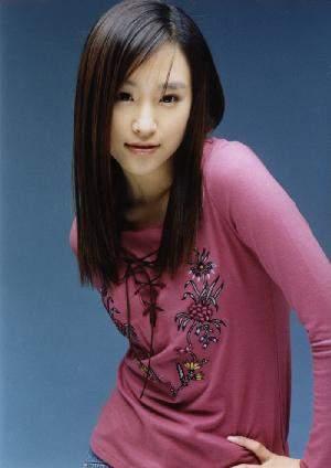 Pas Foto Seo Hyun Jin