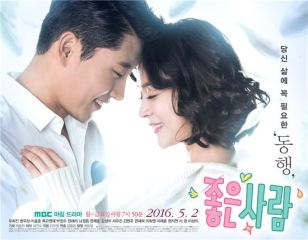 good person korean drama 2016