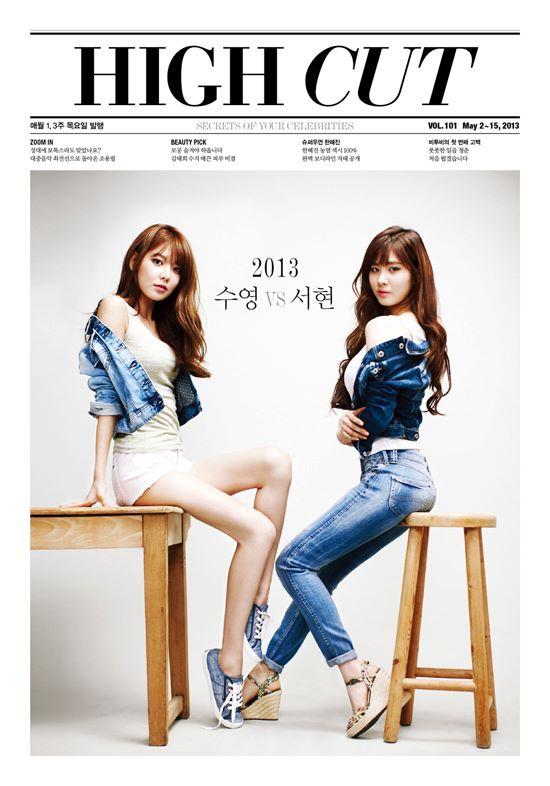 sooyoung new foto