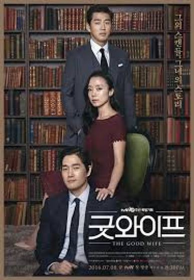 "Poster K-Drama ""The Good Wife"""