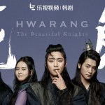 Hwarang The Beginning Poster HD
