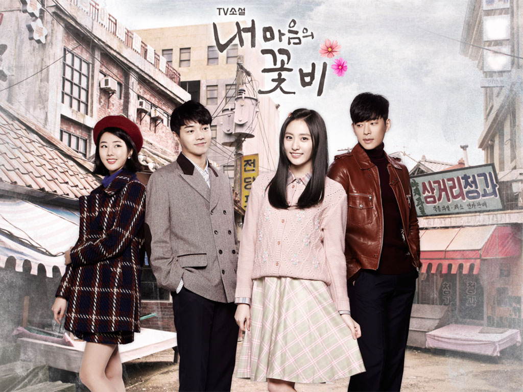 "Poster K-Drama ""My Mind's Flower Rain"""