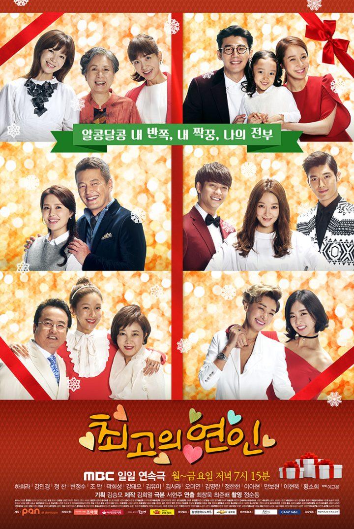 "Poster 2 K-Drama ""Best Couple"""