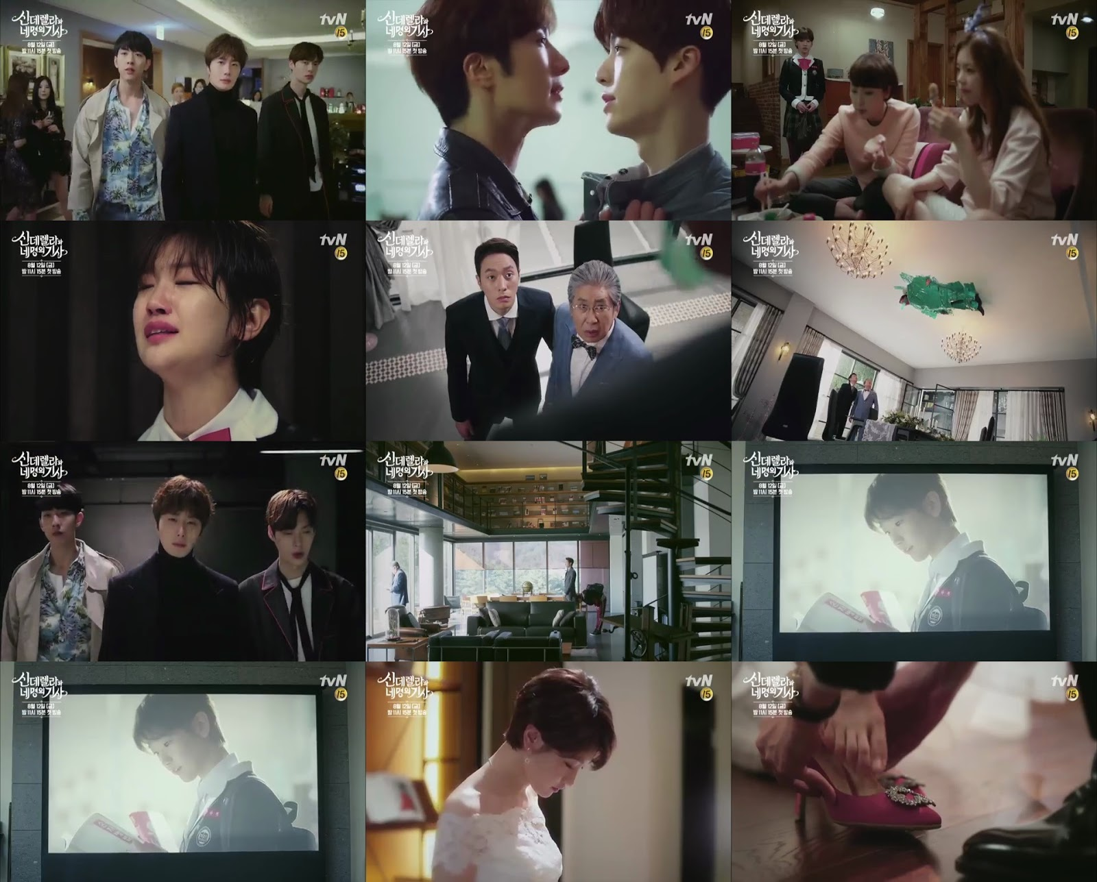"Some Scenes of The First Episode of K-Drama ""Cinderella and Four Knights"""