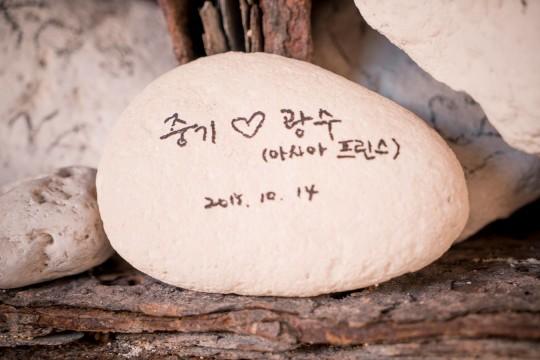 Pesan Manis yang ditulis Joong Ki untuk Kwang So