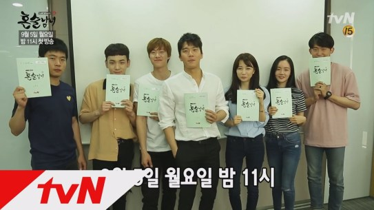 "All Main Cast in the ""Drinking Solo"" First Script Reading"