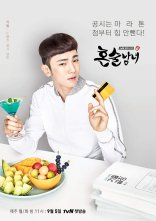 Poster K-Drama Drinking Solo (6)