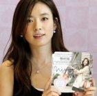 Han Hyo Joo holds a book