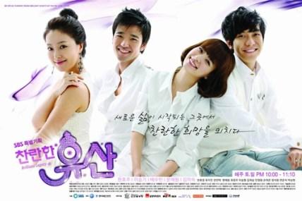 Poster K-Drama Brilliant Legacy 1