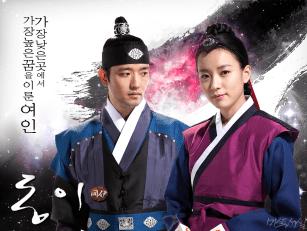 Poster K-Drama Dong Yi 2