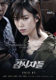 Poster K-Drama Cold Eyes 2