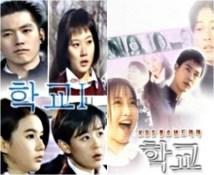 "Poster K-Drama ""School"""
