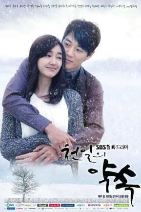"Poster K-Drama ""A Thousand Days' Promise"" (2)"
