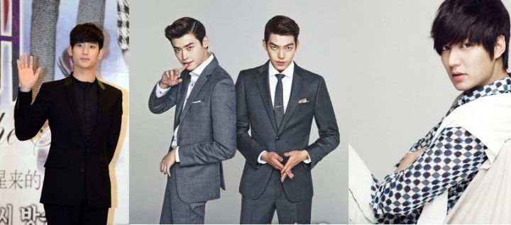 Lee Jong Suk in Hallyu Stars 2