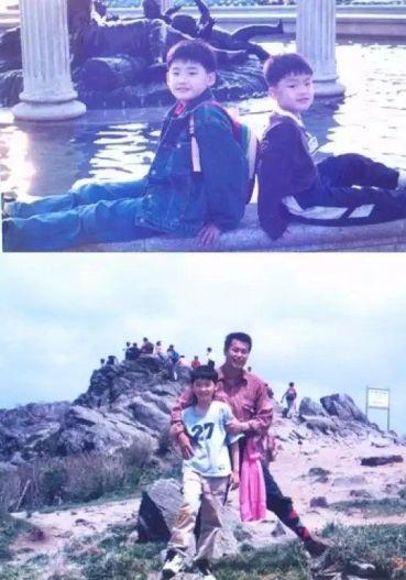Lee Jong Suk dan adik laki-laki serta ayahnya