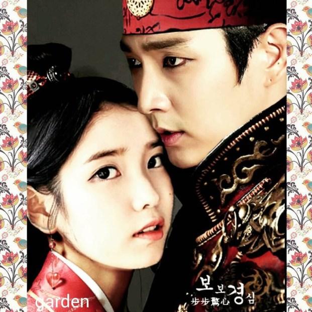 Foto Poster K-Drama Moon Lovers Scarlet Heart Ryeo (6)