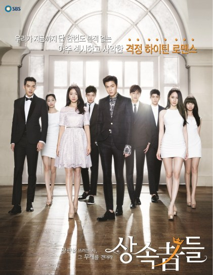 "Park Shin Hye in K-Drama ""The Heirs"" Poster (1)"