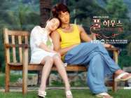 Song Hye Kyo in K-Drama Full House (2)