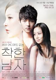 Song Joong Ki in K-Drama """"