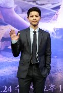 Song Joong Ki in a Press Conference