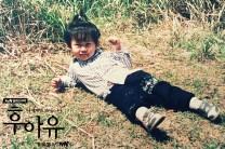 Little Taecyeon