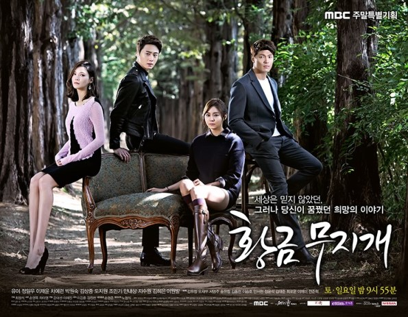 "K-Drama Poster ""Golden Rainbow"""