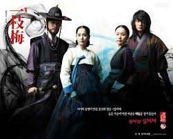 "K-Drama Poster ""The Return of Iljimae"" (2)"