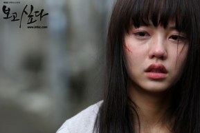 "Foto Kim So Hyun in K-Drama ""Missing You"" (2)"