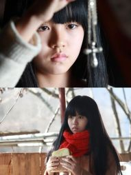 "Foto Kim So Hyun in ""Man of Vendetta"" (2010)"