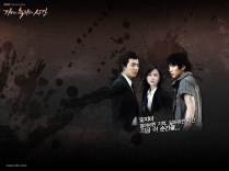 Korean Drama Poster Time Between Dog and Wolf (1)