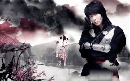 Korean Drama Poster Iljimae (1)