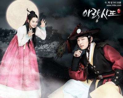 Korean Drama Poster Arang and the Magistrate