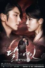 Korean Drama Poster Moon Lovers – Scarlet Heart: Ryeo (1)