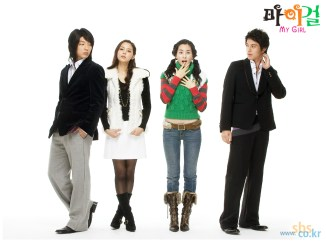 Korean Drama Poster of My Girl (1)