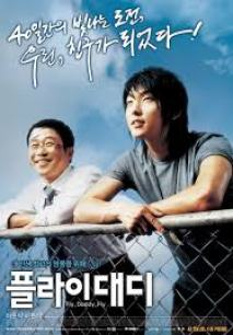 Korean Movie Drama Poster of Fly Daddy, Fly (1)
