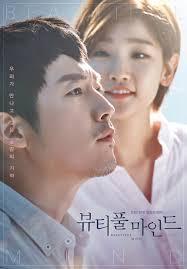 """K-Drama Poster """"Beautiful Mind"""" (2)"""