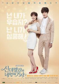"K-Drama Poster ""Cinderella and Four Knights"" (2)"